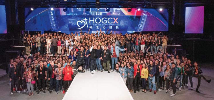 COVER - HOGC Experience