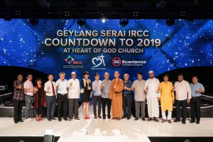 Geylang Serai Inter-Racial and Religious Confidence Circle 2018 Countdown at Heart of God Church (Singapore)