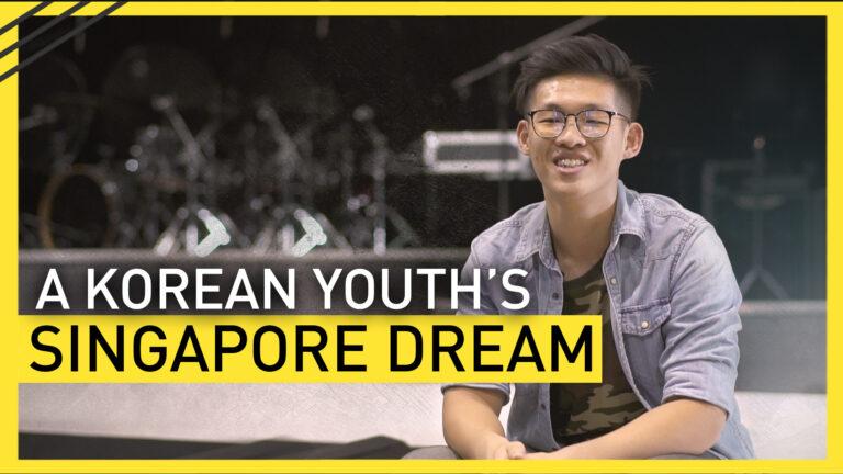 A Korean Youth's Singapore Dream