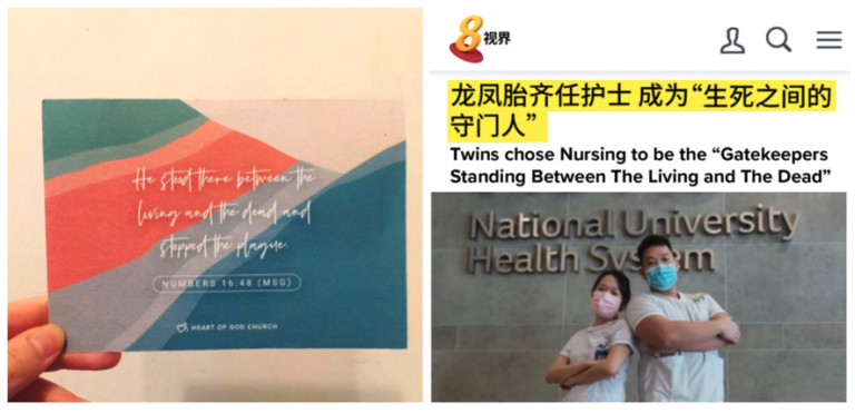 A Nurses' Day Story: Standing Between The Living and the Dead