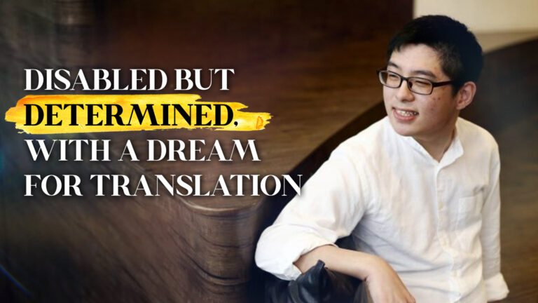 Disabled but Determined, With a Dream for Translation
